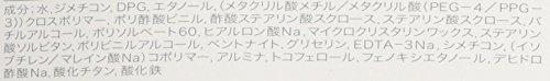 『資生堂 フルメークウォッシャブルベース 35g』のトップ画像