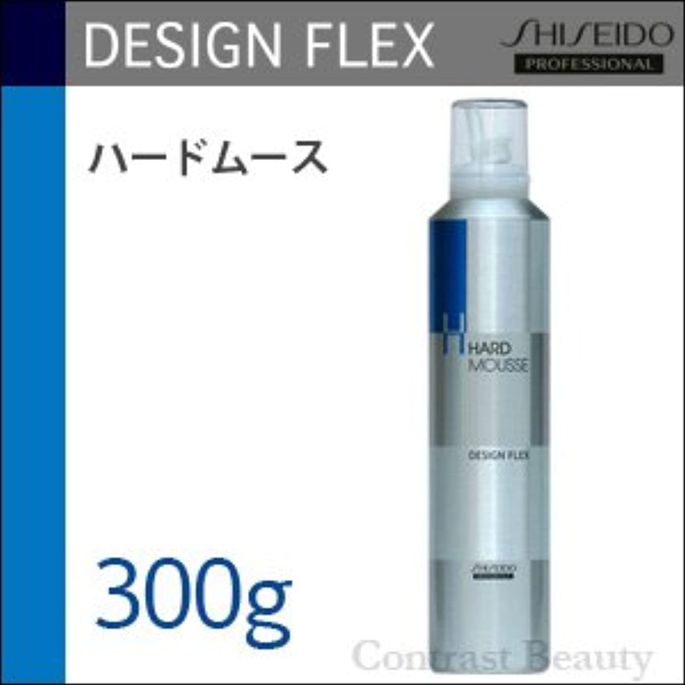 【x3個セット】 資生堂 デザインフレックス ハードムース 300g