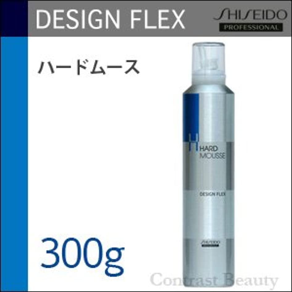 クライマックス鮫商人【x4個セット】 資生堂 デザインフレックス ハードムース 300g