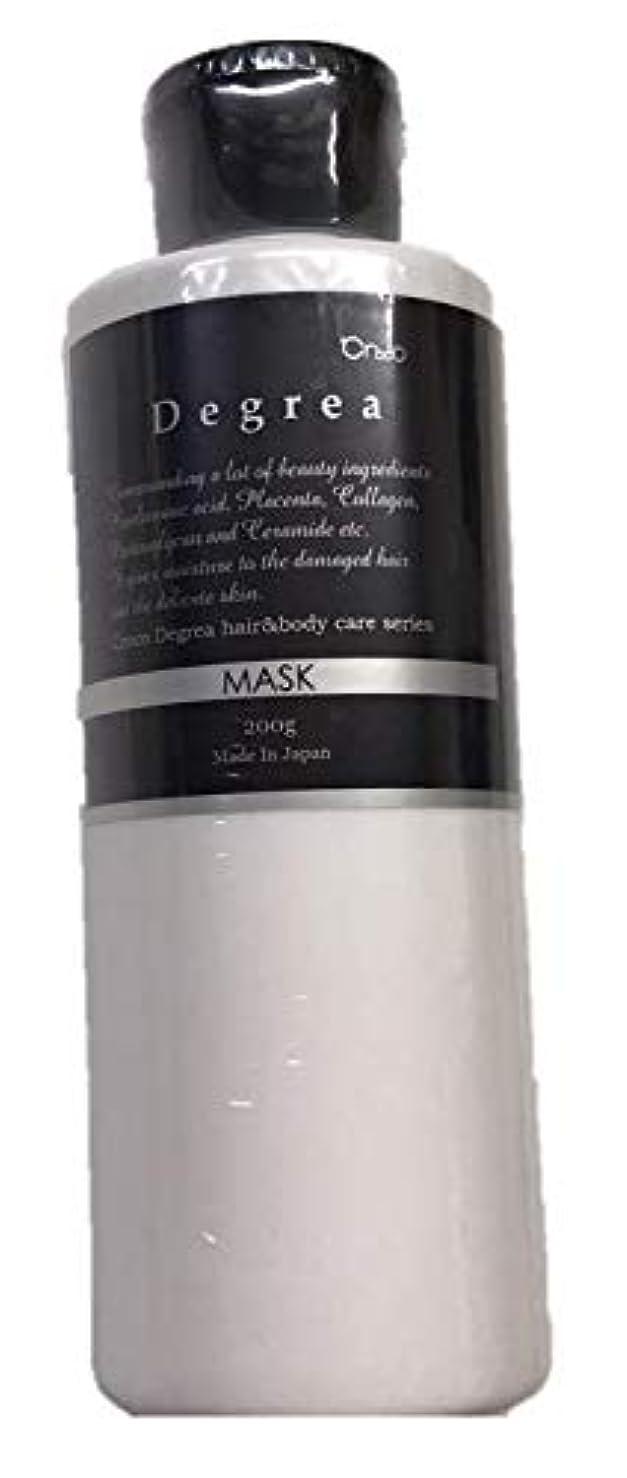 手配するたくさんうまれたクロッコ ディグレア マスク 200ml【MASK】