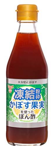 フンドーキン醤油 凍結粉砕かぼす果実を使ったぽん酢 300ml ×2本