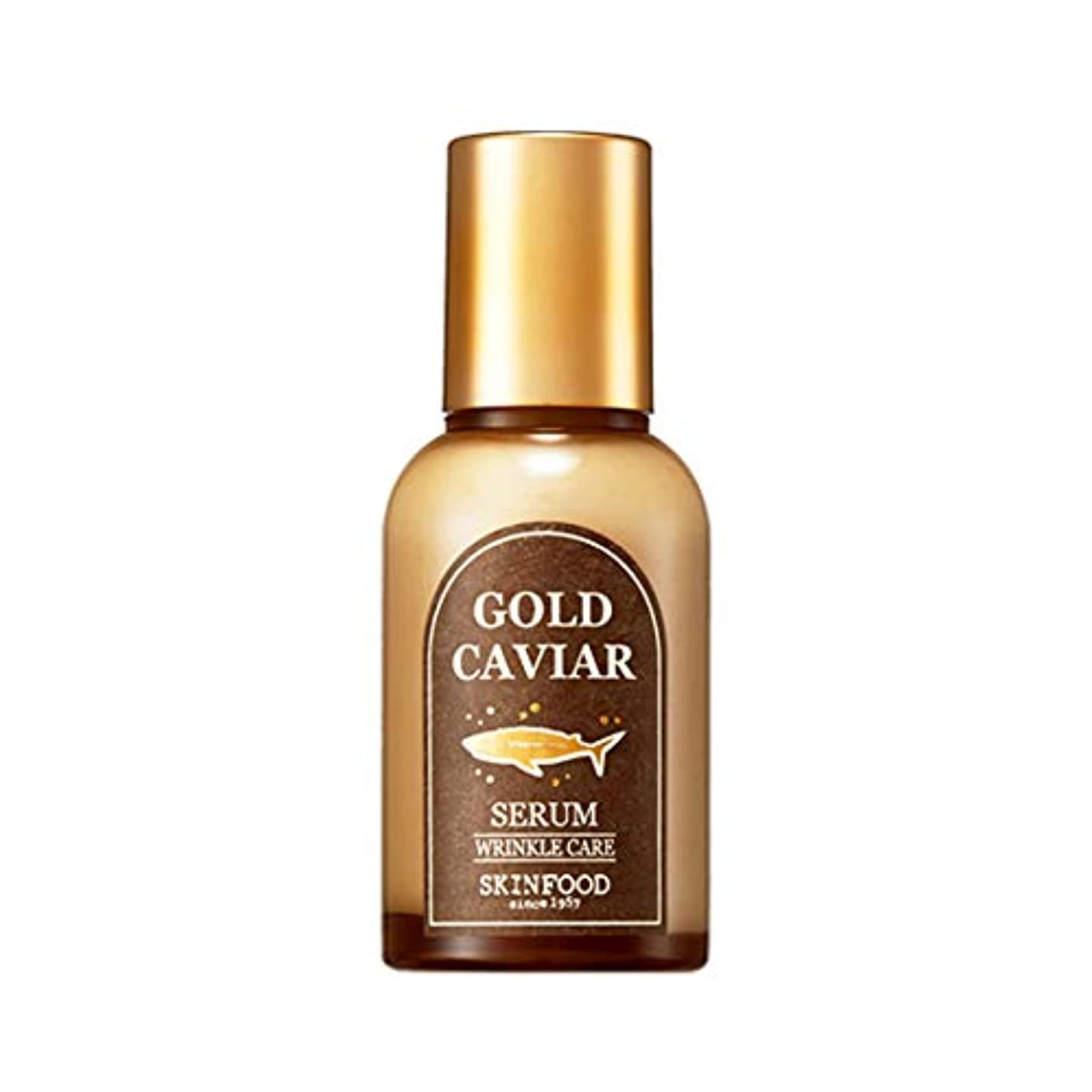 一節レビュアーのヒープSkinfood Gold Caviar Serum [Cosmeceutical for wrinkle care] /ゴールドキャビアセラム[しわケア用化粧品]/50ml [並行輸入品]