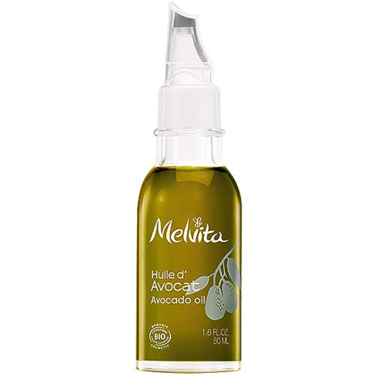 ラッシュ私達署名メルヴィータ MELVITA ビオオイル アボカドオイル 50ml [並行輸入品]