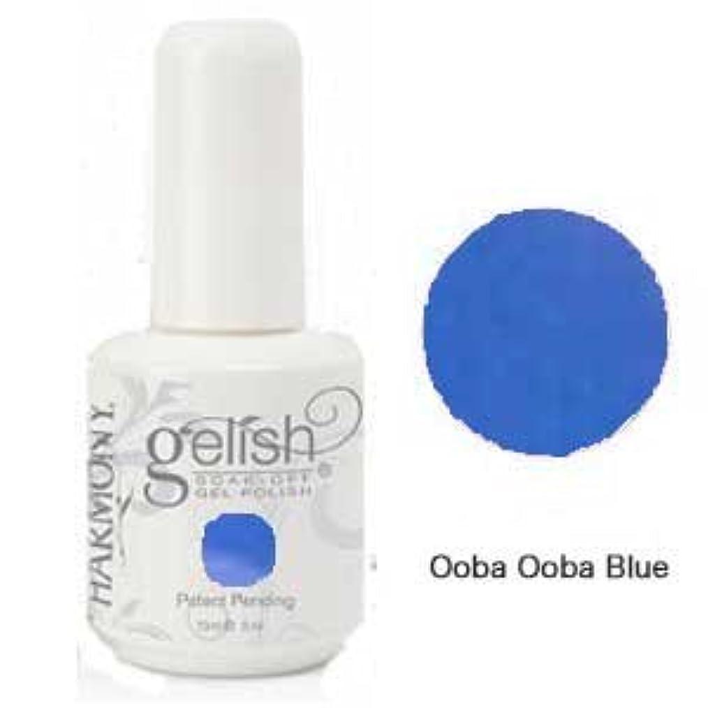 リレー妊娠した不当Harmony gelishソークオフジェル-Ooba Ooba Blue 15ml [海外直送品][並行輸入品]