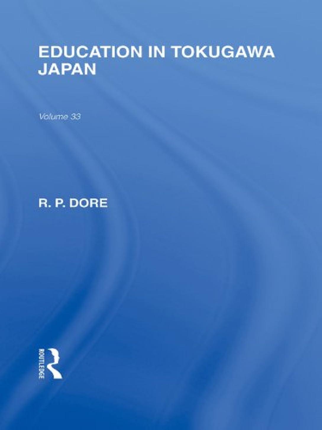 オートマトン密接にコミュニティEducation in Tokugawa Japan (Routledge Library Editions: Japan Book 33) (English Edition)