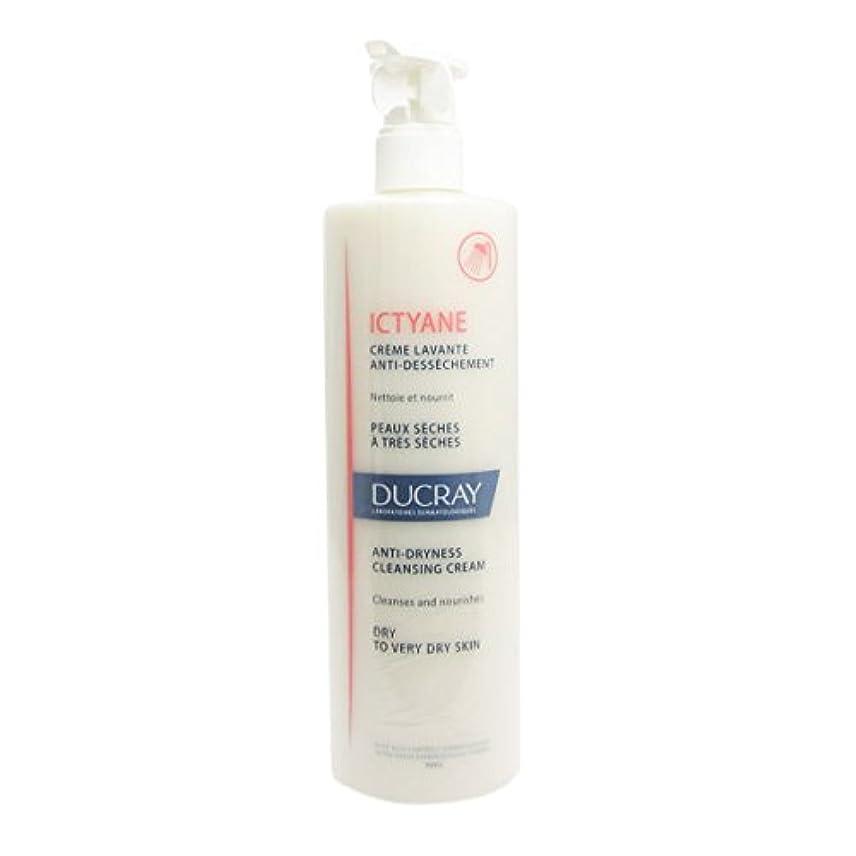 先のことを考える原始的な脅迫Ducray Ictyane Gentle Cleansing Cream 500ml [並行輸入品]