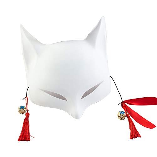 ZAKIA Fox Mask for Adults or Kids Japanese Kabuki Masquerade Costume Mask Halloween (White)