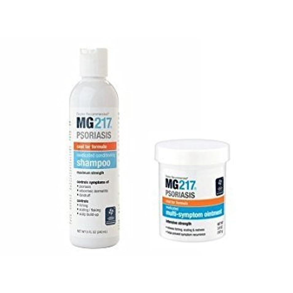 歩道アンカー一口国際乾癬協会推奨商品 乾癬用 MG217 シャンプー&軟膏セット 240ml/107ml Psoriasis Medicated Conditioning Shampoo, MG217 Psoriasis Cream set [並行輸入品]