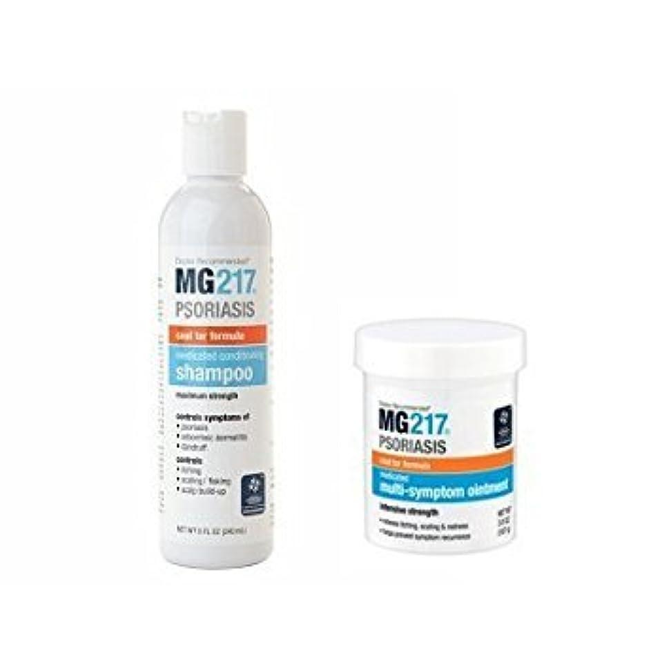 マークされたまぶしさワイド国際乾癬協会推奨商品 乾癬用 MG217 シャンプー&軟膏セット 240ml/107ml Psoriasis Medicated Conditioning Shampoo, MG217 Psoriasis Cream set [並行輸入品]