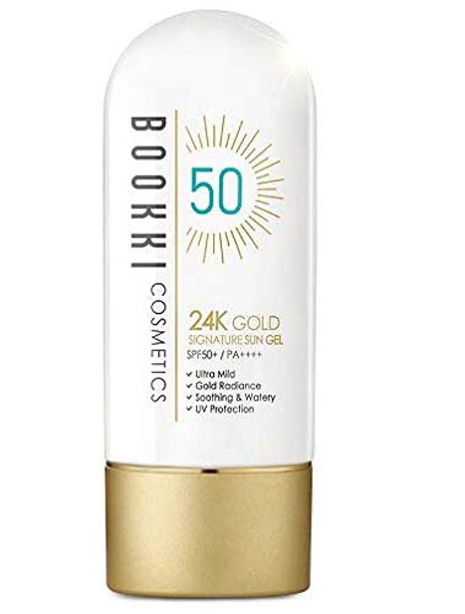 居心地の良い固有の癌24Kゴールドシグネチャーサンジェル (60ml) 紫外線カット UVカット 日焼け止め 美白 美容