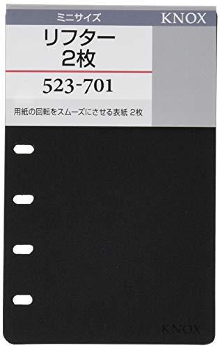 ノックス システム手帳 リフィル リフター 2枚 ミニ ブラック 2冊パック 52370100