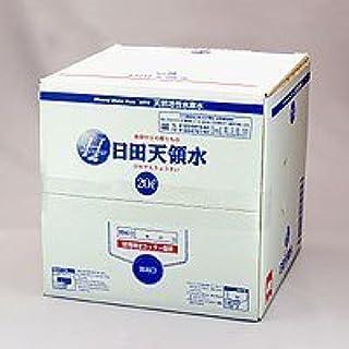 産直便 日田天領水 BOX 20リットル [その他]