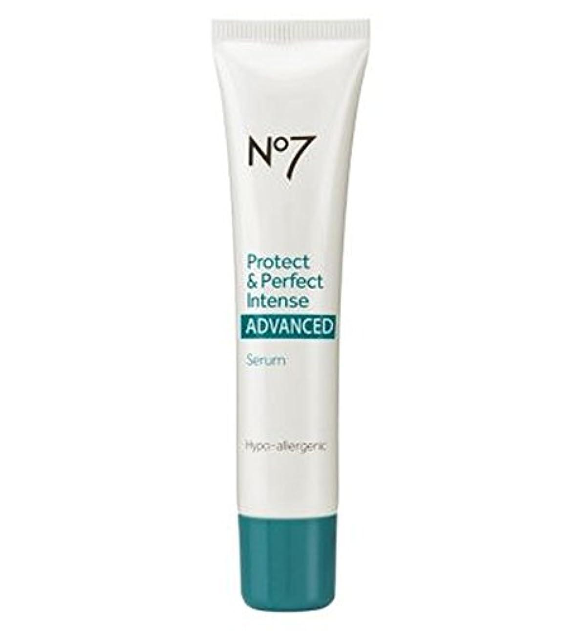 励起折るキャベツNo7保護&完璧な強烈な高度な血清30ミリリットル (No7) (x2) - No7 Protect & Perfect Intense ADVANCED Serum 30ml (Pack of 2) [並行輸入品]