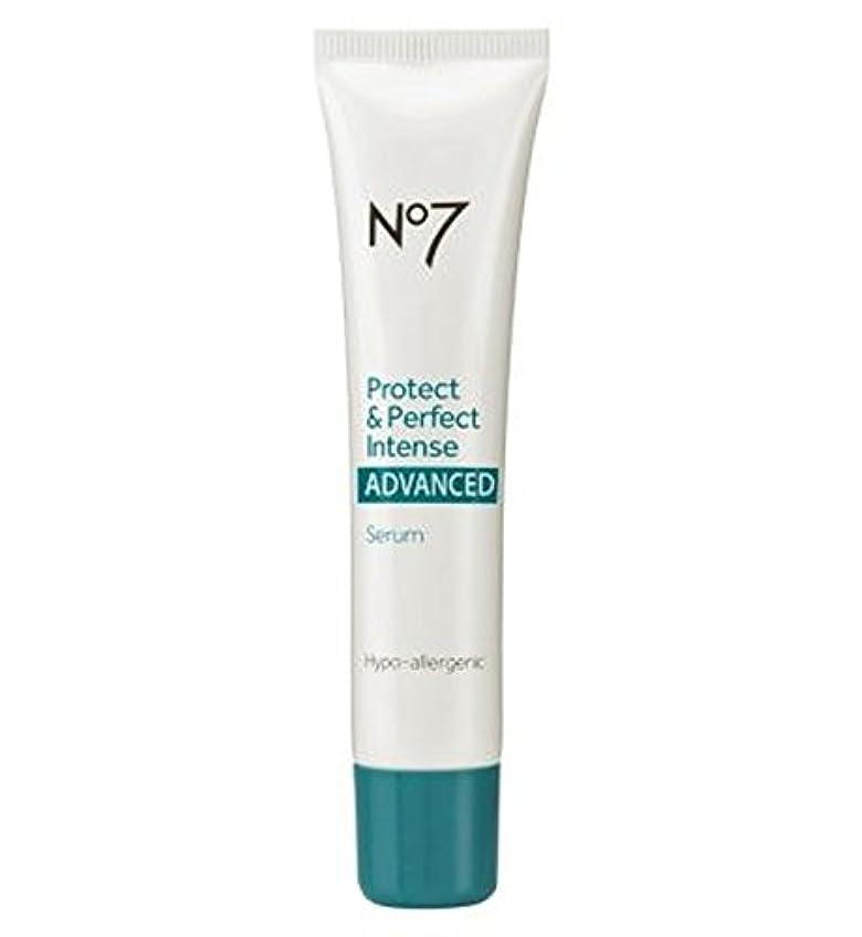 靄インゲンペルソナNo7 Protect & Perfect Intense ADVANCED Serum 30ml - No7保護&完璧な強烈な高度な血清30ミリリットル (No7) [並行輸入品]