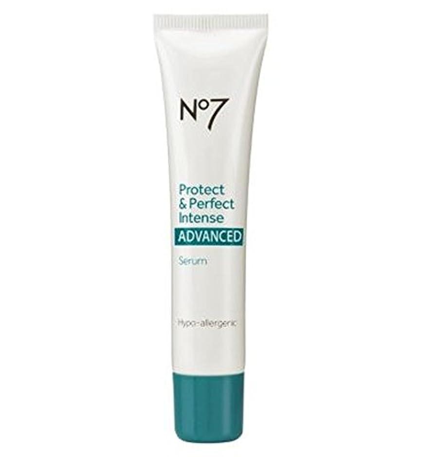 革命的密疫病No7 Protect & Perfect Intense ADVANCED Serum 30ml - No7保護&完璧な強烈な高度な血清30ミリリットル (No7) [並行輸入品]