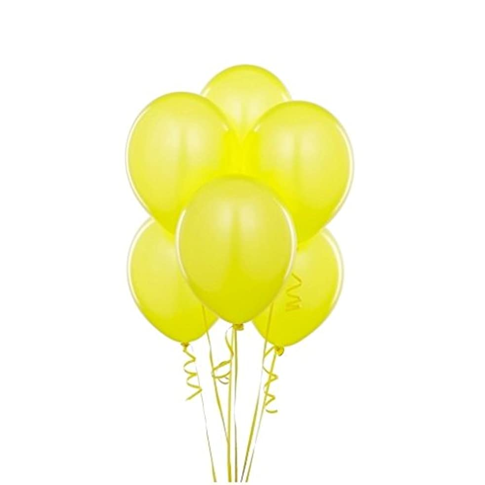 King's deal (Tm) 12 Inches Ultra Thickness Latex Balloon 100 Count (Yellow)