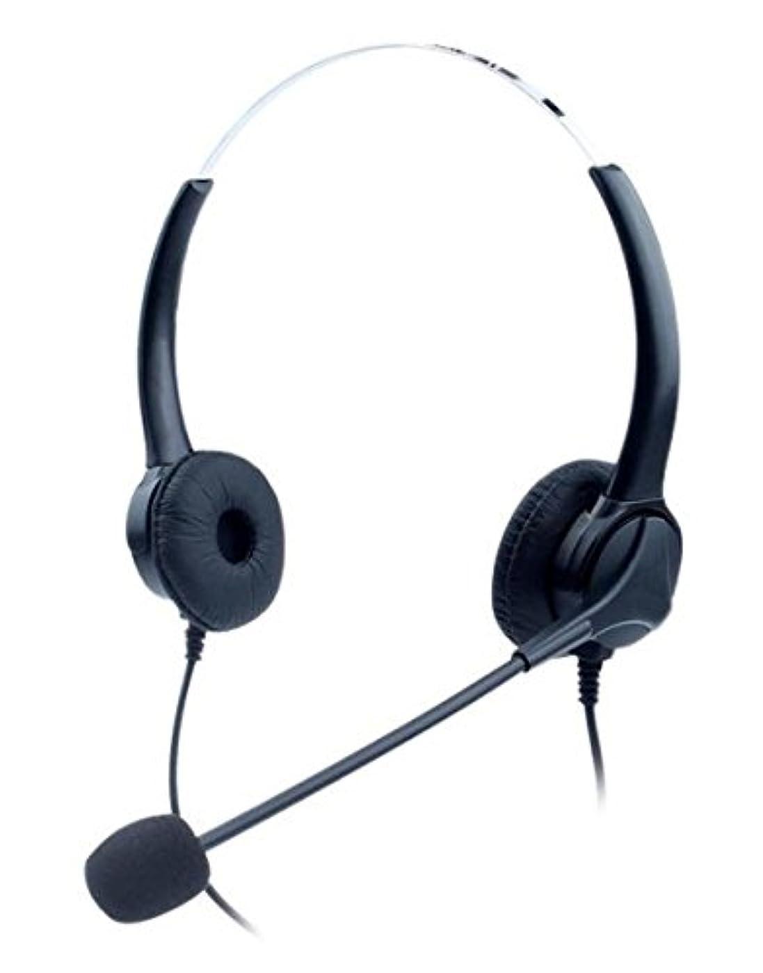 ジャグリングオデュッセウス主要なヘッドセット USB接続 両耳 ゲームや通話に