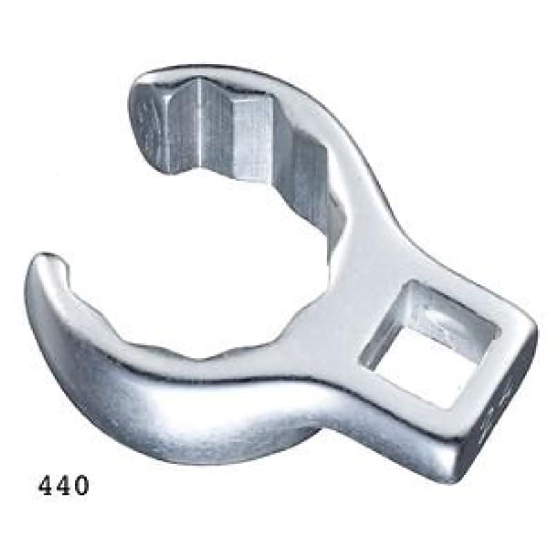 ロッカーおしゃれじゃない類似性STAHLWILLE(スタビレー) 440A-2.1/4 (1/2SQ)クローリングスパナ (03490076)