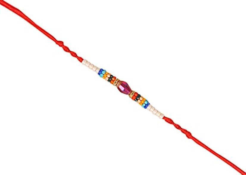 Ethnic Rakhi Thread for Bhaiya on Raksabandhan Festival Rakhi/Rakhee for Bhaiya Brother/Sisters,Traditional Rakhi,Thread,Bracelet for rakshabandhan (Rakhi 7)