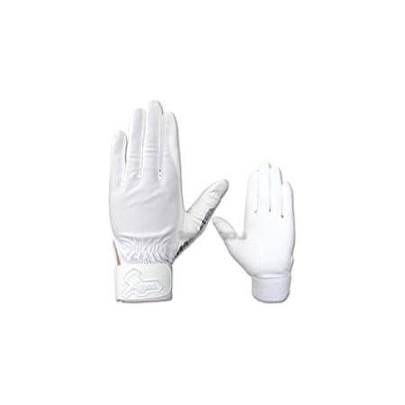 久保田スラッガー 守備用手袋(片手) 高校野球対応 S-77 ホワイト右手 27cm