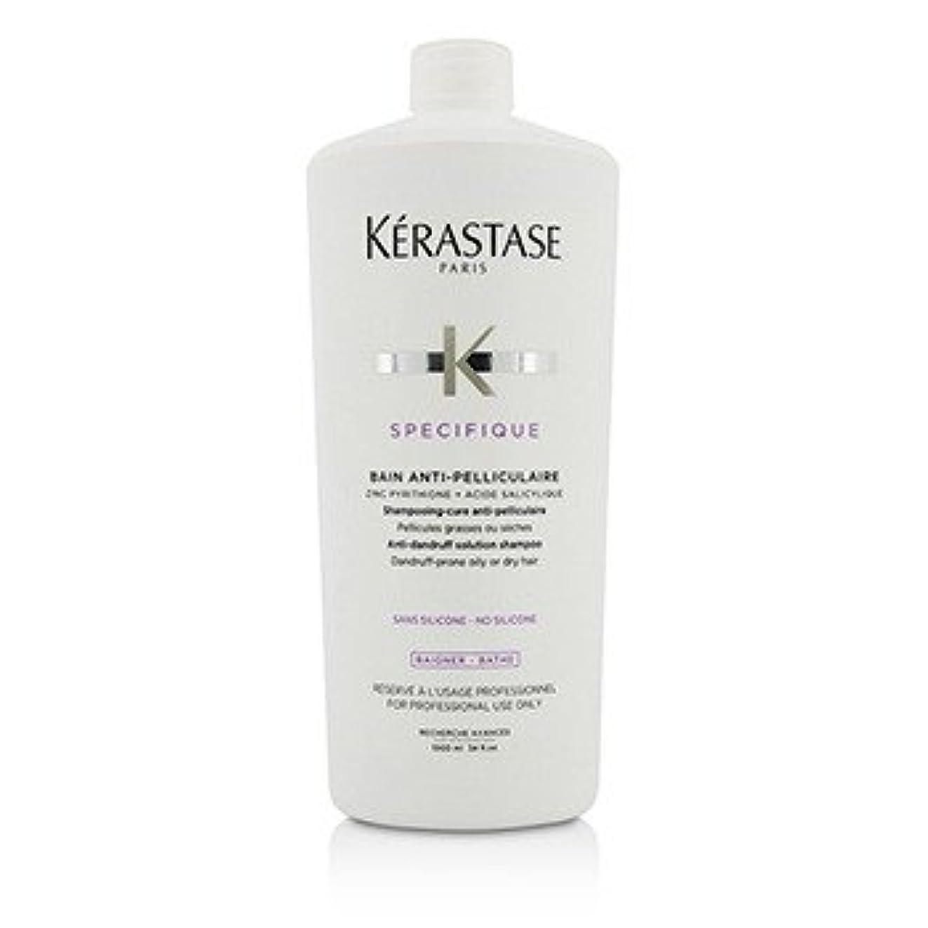 子猫ご覧ください気取らない[Kerastase] Specifique Bain Anti-Pelliculaire Anti-Dandruff Solution Shampoo (Dandruff-Prone Oily or Dry Hair) 1000ml/34oz