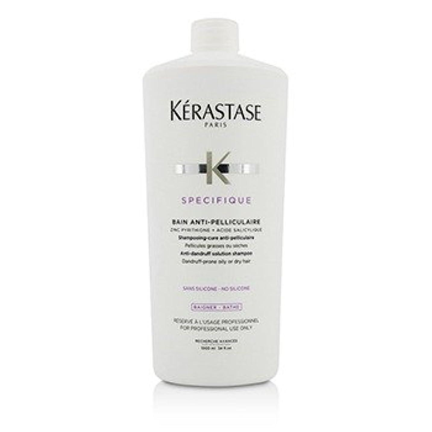 篭バンクびっくりした[Kerastase] Specifique Bain Anti-Pelliculaire Anti-Dandruff Solution Shampoo (Dandruff-Prone Oily or Dry Hair) 1000ml/34oz