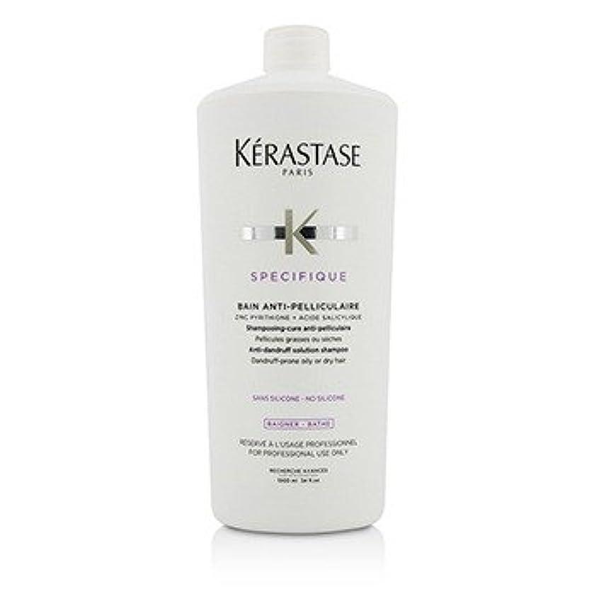 記念碑的なぬいぐるみロースト[Kerastase] Specifique Bain Anti-Pelliculaire Anti-Dandruff Solution Shampoo (Dandruff-Prone Oily or Dry Hair) 1000ml/34oz