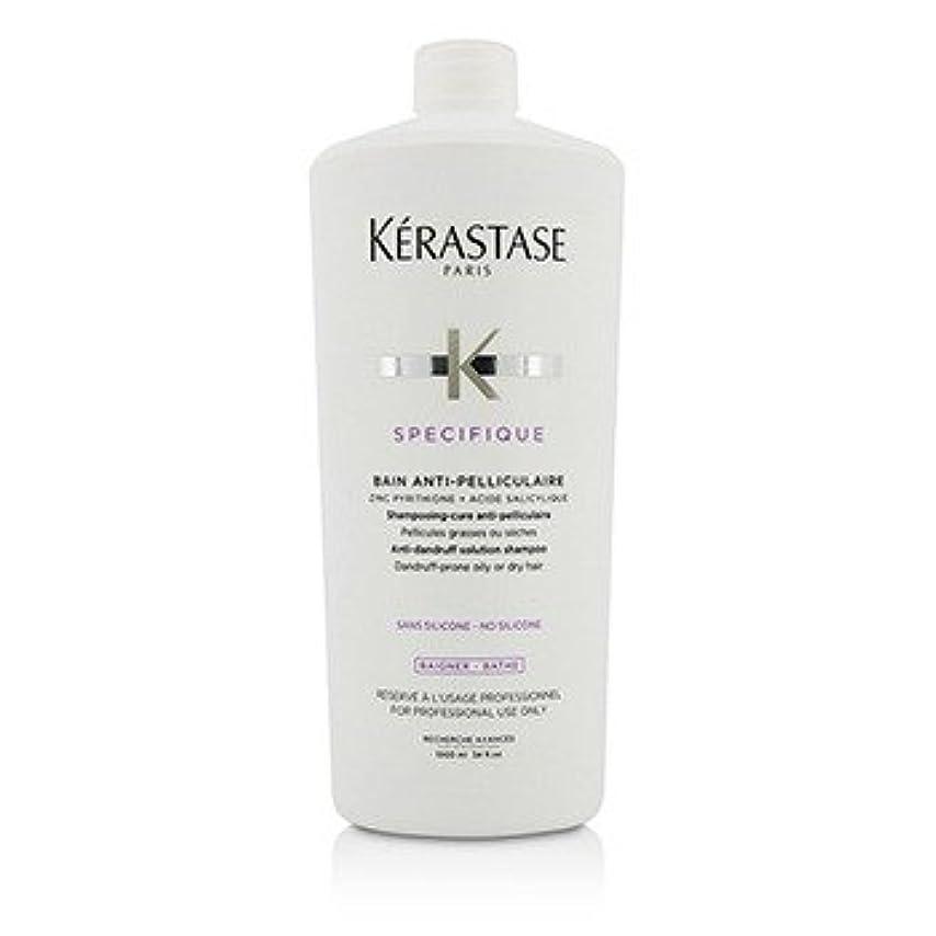 ためらう肥満当社[Kerastase] Specifique Bain Anti-Pelliculaire Anti-Dandruff Solution Shampoo (Dandruff-Prone Oily or Dry Hair) 1000ml/34oz