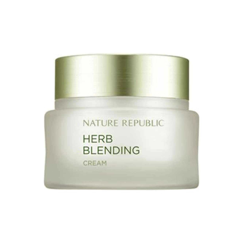 ネーピア失速早めるNATURE REPUBLIC Herb Blending Cream ネイチャーリパブリック ハーブブレンドクリーム [並行輸入品]