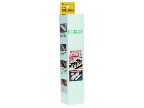 Pamai Pai® Sushiroller für dünne Maki Sushi Maker Form Former Sushi selbst Machen Dünn
