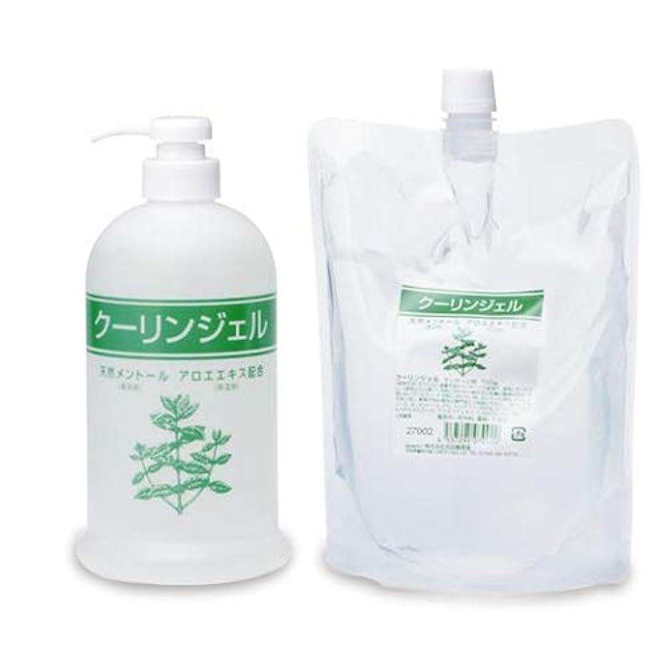 参加者リビングルーム蒸留クーリンジェル ボトル + 詰め替え用 700g