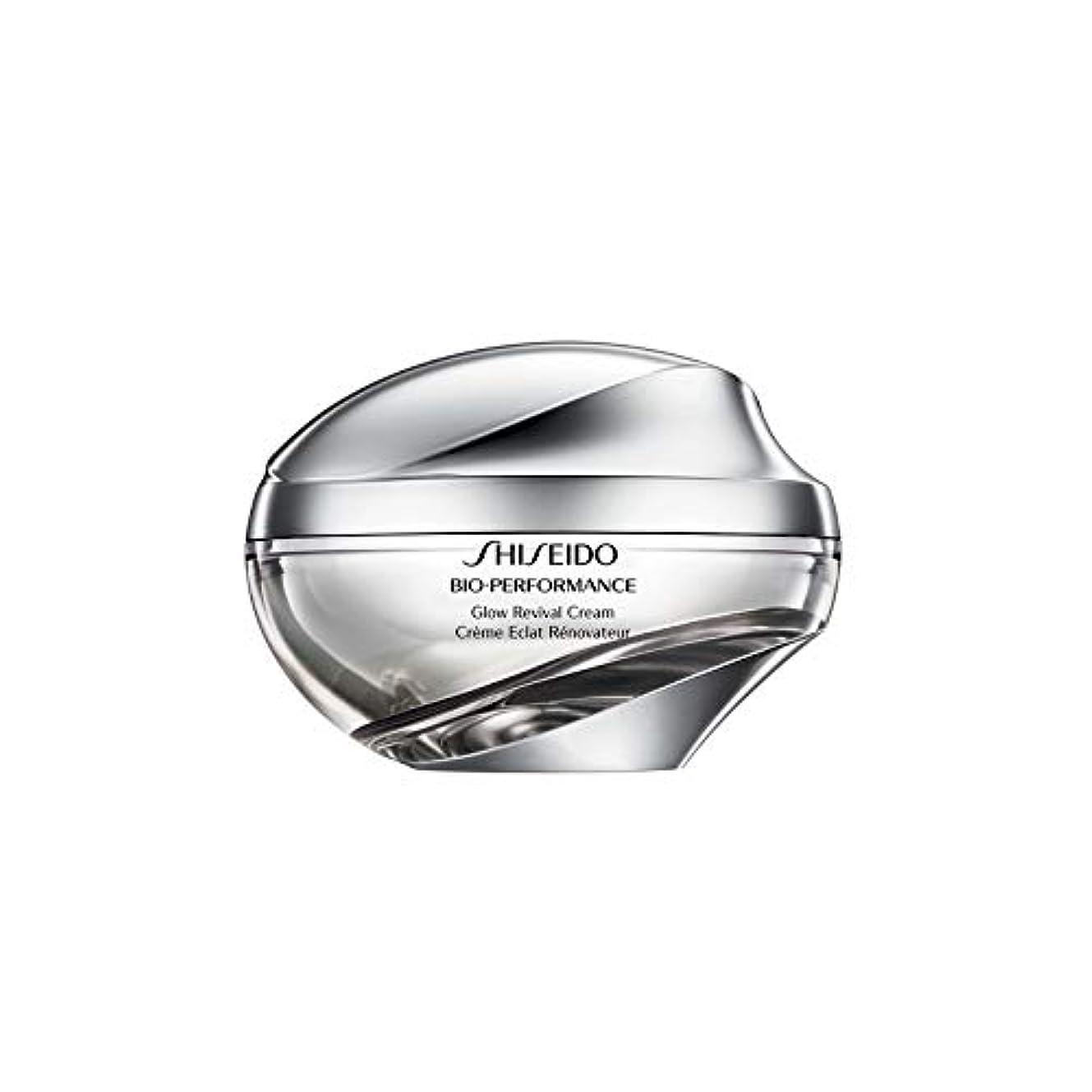 示す見捨てる中に[Shiseido] 資生堂バイオパフォーマンスグロー復活クリーム - Shiseido Bio-Performance Glow Revival Cream [並行輸入品]