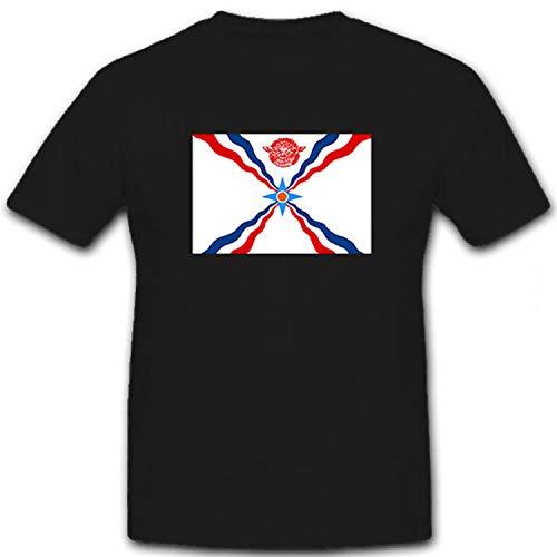 Assyrische Flagge TYP2 Assyrer Christen Syrien Fahne - T Shirt #12732, Farbe:Schwarz, Größe:Herren XL