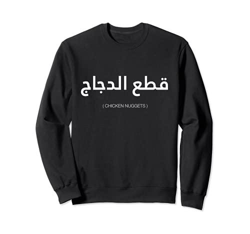 NUGGETS DE POLLO Texto en farsi árabe Sudadera
