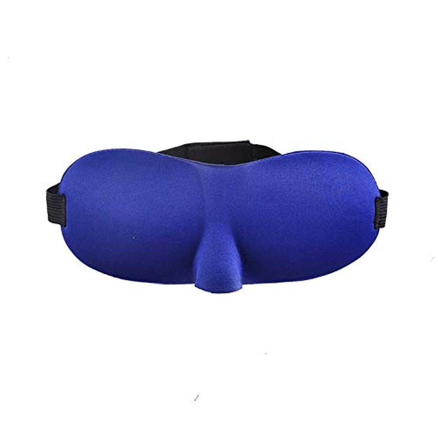 ストレッチタイマーアコードNOTE 1ピース3d睡眠マスクナチュラルスリーピングアイアイシェードカバーアイパッチ女性男性ソフトポータブル目隠し旅行接眼加湿器