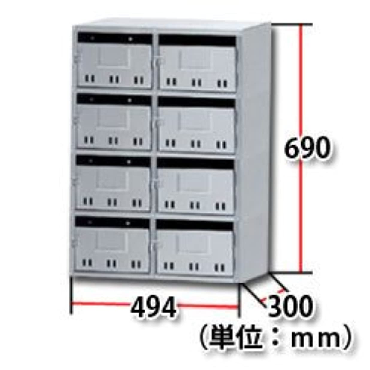 致命的な自発的プロフェッショナル郵便ポスト マンション 集合住宅用 SH-Nポスト 8戸用 壁付け 埋め込み