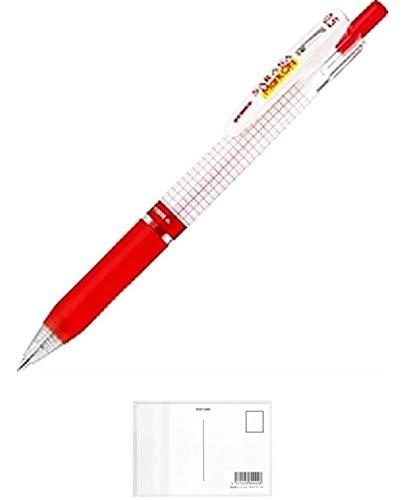 ゼブラ サラサマークオン 0.5 ジェルボールペン 赤 JJ77-R (× 3本) + 画材屋ドットコム ポストカードA