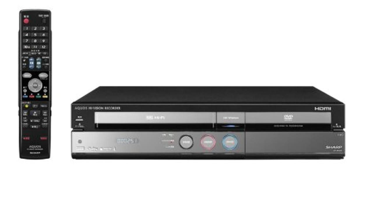 ばかげている絞る自慢SHARP 250GB HDD搭載ビデオ一体型DVDレコーダー DV-ACV52