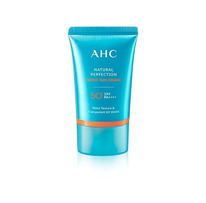 輝度認知配列AHC Natural Perfection Moist Sun Cream 50ml/AHC ナチュラル パーフェクション モイスト サン クリーム 50ml [並行輸入品]