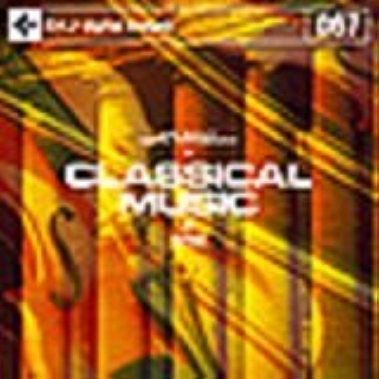 喜んで人道的比較的DAJ 067 クラシックミュージック