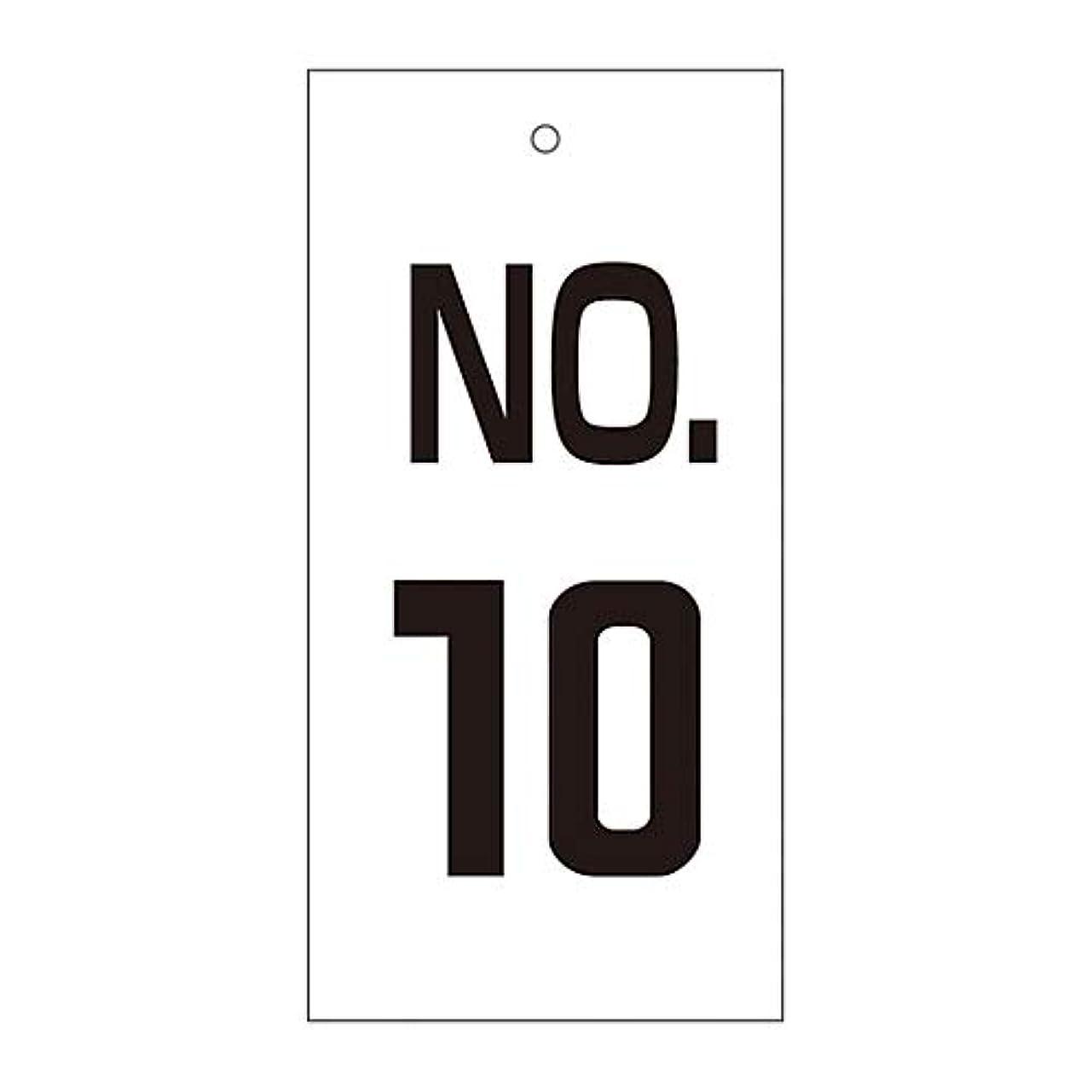 急ぐハンディキャップ証明するバルブ標示板 「NO.10」 特16-10/61-3401-85