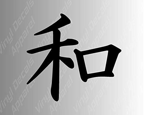 CLIFFBENNETT Cliffbennet Japanischer Peace and Harmony Charakter-Aufkleber aus Vinyl für Auto, Fenster, Laptops, Tumbler, AMD More