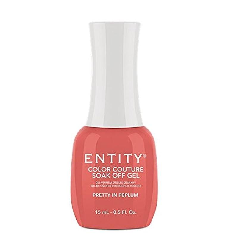 スケートトラクター符号Entity Color Couture Soak Off Gel - Pretty In Peplum - 15 ml/0.5 oz