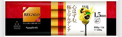 REGALO 結束スパゲッティ1.5mm 400g×5個