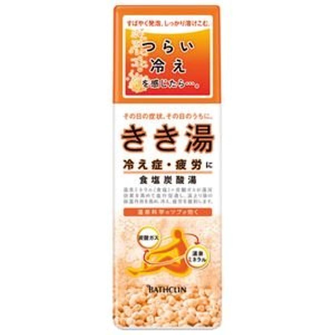 値急襲海外(業務用10セット) バスクリン きき湯 食塩炭酸湯 360g