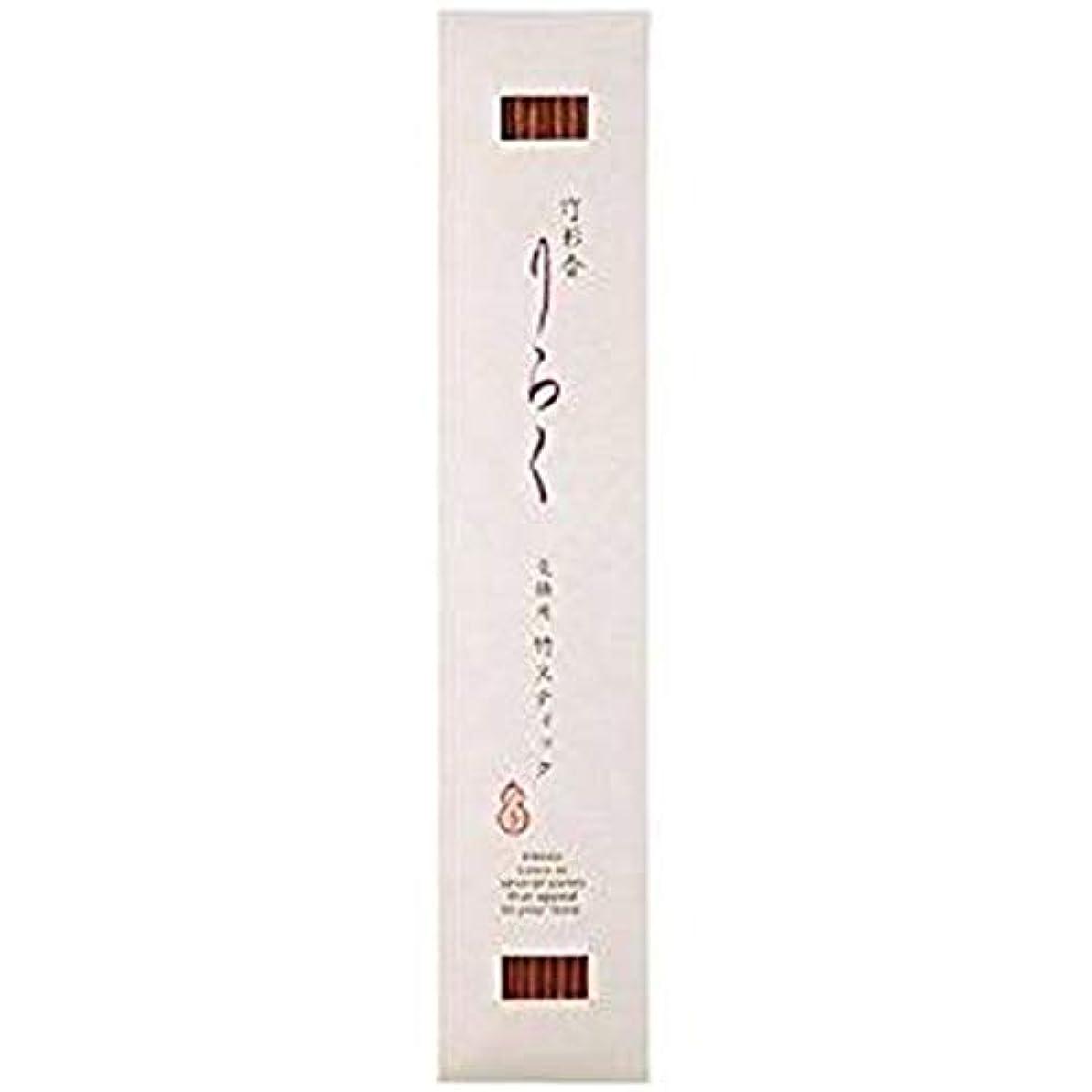 スチール古い平野竹彩香りらく 交換用竹スティックきんもくせいの色 10本
