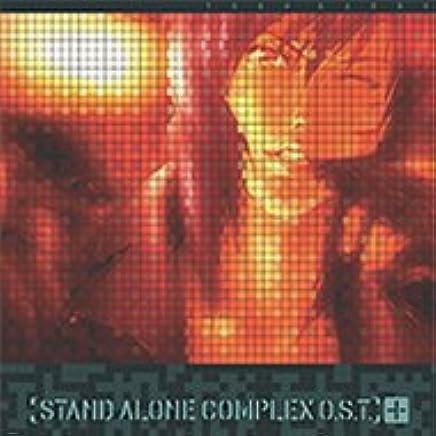アニメ O.S.T (Kanno Yoko) - Ghost In The Shell (攻殻機動隊) Stand Alone Complex 1