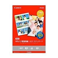 (業務用セット) キヤノン(Canon) 写真用紙・光沢 スタンダード A4 1冊(50枚) 【×3セット】