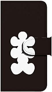 Xperia ZL2(SOL25) 大入り(ブラック)【ミラー付き手帳型】 スマホケース カメラ穴 スタンド機能付き ql552-p1130(鏡付き)