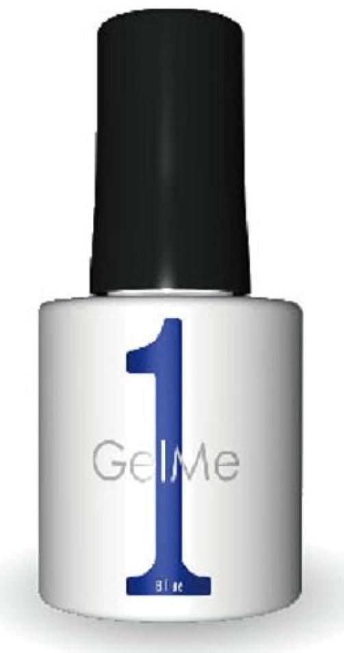 強調する罪悪感ラフ睡眠ジェルミーワン(Gel Me 1) 08ブルー